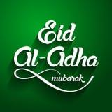 Eid al-Adha, Eid ul-Adha mubarak. Kurban Bayrami, Kurban Bajram Royalty Free Stock Photos