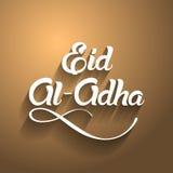 Eid al-Adha, Eid ul-Adha mubarak. Kurban Bayrami, Kurban Bajram Royalty Free Stock Photography