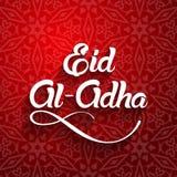 Eid al-Adha, Eid ul-Adha mubarak. Kurban Bayrami, Kurban Bajram Royalty Free Stock Photo