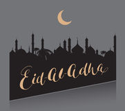 Eid al Adha Feast of Sacrifice. Lettering text. Template vector for greeting card Royalty Free Stock Photography