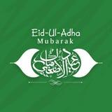 Eid al-Adha-Feier mit arabischem Kalligraphietext Stockbilder