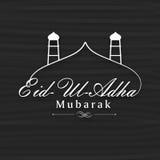 Eid al-Adha-Feier mit stilvollem Text und Moschee Stockfoto