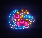 Eid-Al-Adha festive card design template in modern trend style. Neon style, Islamic and Arabic background for the. Holiday of the Muslim community. Kurban Stock Photos