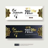 Eid al Adha or Fitr Mubarak sale offer banner design with abstract mandala with pattern ornament element. Horizontal promotion pos vector illustration