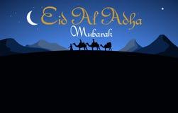 Eid al adha flat design vector illuatration royalty free illustration