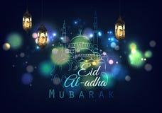Eid Al Adha greeting card. Illustration of Eid Al Adha greeting card vector illustration