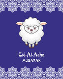 Eid al adha. Eid al-Adha greeting card with the image of the sacrificial lamb and Crescent Stock Images