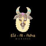 Eid al-Adha greeting card with sheep. Hand rawing illustration Royalty Free Stock Image