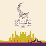 Eid al Adha, greeting cards, religious themed background in retr. O style,  illustration Royalty Free Stock Photo