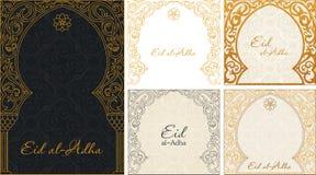 Eid al Adha greetings backgrounds set Stock Photos