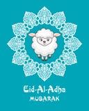 Eid-Al adha Gruß Stockfoto