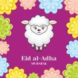 Eid-Al adha Grußkarte Stockbilder