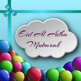Eid al-Adha handskriven bokstäver med rådform för eid Mubar royaltyfri illustrationer