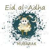 Eid al-Adha Holiday vector illustration