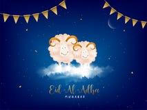 Eid-Al-Adha, Islamic festival of sacrifice concept with happy sheep. . Eid-Al-Adha, Islamic festival of sacrifice concept with happy sheep and golden bunting Stock Image