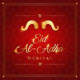eid-al-adha mubarak vector illustration stock illustration