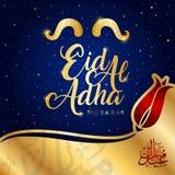 Eid-al-adha mubarak vector illustration. Islamic festival of sacrifice, eid-al-adha mubarak greeting card vector illustration Stock Images