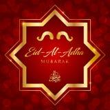 eid-al-adha mubarak vector illustration royalty free illustration