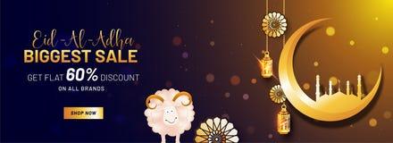 Eid-Al-Adha, Islamic festival of sacrifice,  sale with sheep., t. Eid-Al-Adha, Islamic festival of sacrifice,  sale with sheep, traditional lanterns, golden Royalty Free Stock Photography