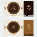 Eid al adha Islamic flyer brochure design with ornate Royalty Free Stock Images