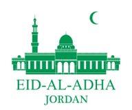 Eid Al Adha. Jordan. Vector illustration EPS Royalty Free Stock Photos