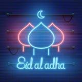 Eid al-Adha karcianego projekta świąteczny szablon Islamski i Arabski tło dla wakacje Muzułmańska społeczność Kurban Bayrami ilustracji