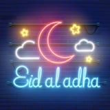 Eid al-Adha karcianego projekta świąteczny szablon Islamski i Arabski tło dla wakacje Muzułmańska społeczność Kurban Bayrami ilustracja wektor