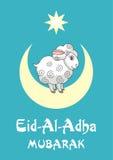 Eid-Al adha Karte Lizenzfreie Stockfotografie