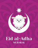 Eid-Al adha Karte Lizenzfreies Stockbild