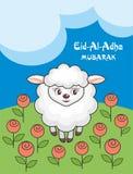 Eid-Al adha Karte Stockbild