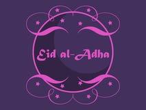 Eid al-Adha Kurban Bajram muslimfestival av offret ramadan kareem letters amerikansk för färgexplosionen för kortet 3d ferie för  stock illustrationer