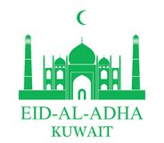 Eid Al Adha. Kuwait. Vector illustration EPS royalty free illustration