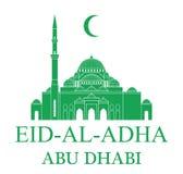 Eid Al Adha l'Abu Dhabi Images stock