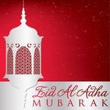 Eid Al Adha Royalty Free Stock Image