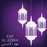 Eid Al Adha Royalty Free Stock Images