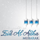 Eid Al Adha. Lantern card in vector format vector illustration