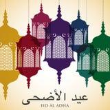 Eid Al Adha. Lantern card in vector format Royalty Free Stock Photo