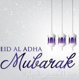 Eid Al Adha. Lantern card in vector format stock illustration