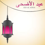 Eid Al Adha Royalty Free Stock Images