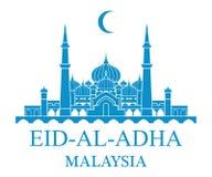 Eid Al Adha. Malaysia Royalty Free Stock Photo