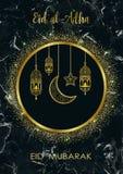 Eid al Adha Marble Template illustrazione di stock