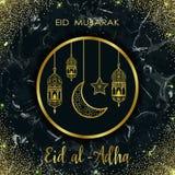 Eid al Adha marmuru szablon Zdjęcie Royalty Free