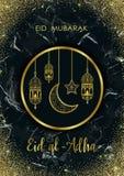 Eid al Adha marmuru szablon Obraz Royalty Free