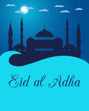 Eid al adha. Mosque in the clouds on blue background. Blue mosque, minaret. Stock Images