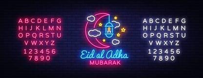 Eid Al Adha Mosul Wektorowa ilustracja dla świętowania Muzułmański społeczność festiwal Neonowy styl, Eid al-Adha _ ilustracji