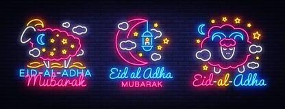 Eid Al Adha Mosul Wektorowa ilustracyjna kolekcja podpisuje dla świętowania Muzułmański społeczność festiwal tła czarny ikon neon ilustracji