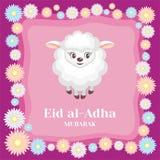 Eid-Al adha Mubarak Lizenzfreie Stockfotos