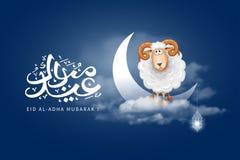 Eid Al Adha Mubarak. Arabic calligraphy text of Eid Mubarak for the celebration of Muslim community festival Eid Al Adha. Greeting card with sacrificial sheep royalty free illustration