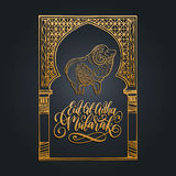 Eid al-Adha Mubarak calligraphic inscription translated into English as Feast of the Sacrifice. Vector hand written text with islamic holiday symbols. Hand Royalty Free Stock Photography