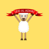 Eid al Adha Mubarak Card Photographie stock